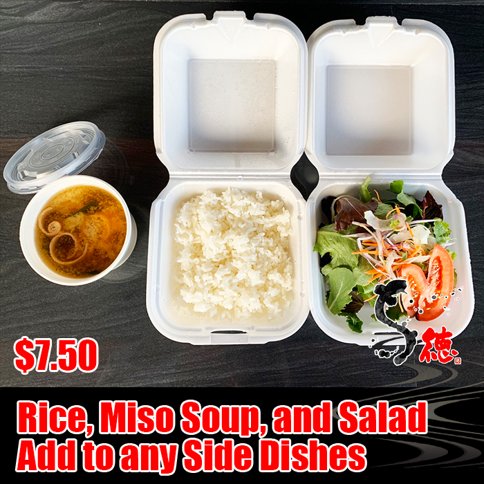 Add rice, miso soup & side salad with Toku's original Japanese dressing to your A La Carte.<br><br><br>