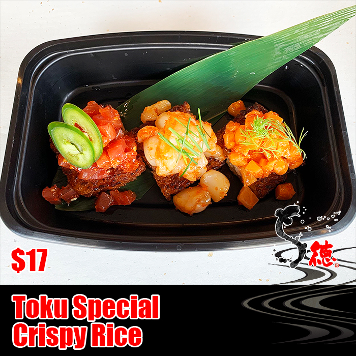 Deep fried crisped rice topped with tuna, scallop, and salmon.<br><br><br>