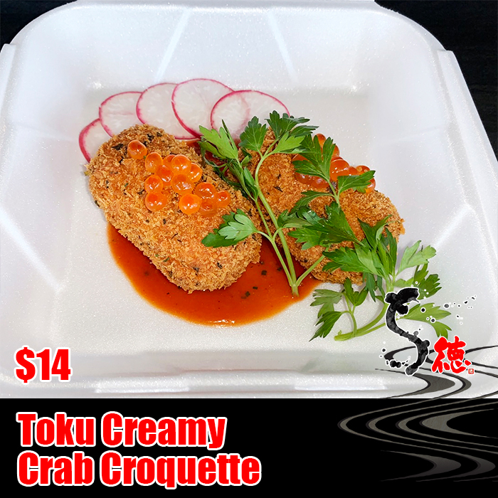 A Japanese panko breaded deep-fried creamy crab filled croquette topped ikura or other roe (the type of roe will depend on market availability).<br><br><br>