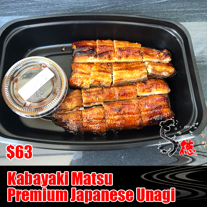 A perfectly prepared directly imported Extra Special 200g Whole Japanese Unagi (eel), steamed and broiled with Toku's special sauce to perfection.<br><br><br>