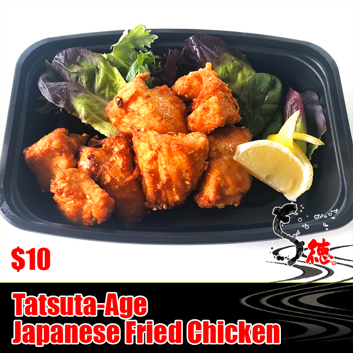 Japanese Fried Chicken.<br><br><br>