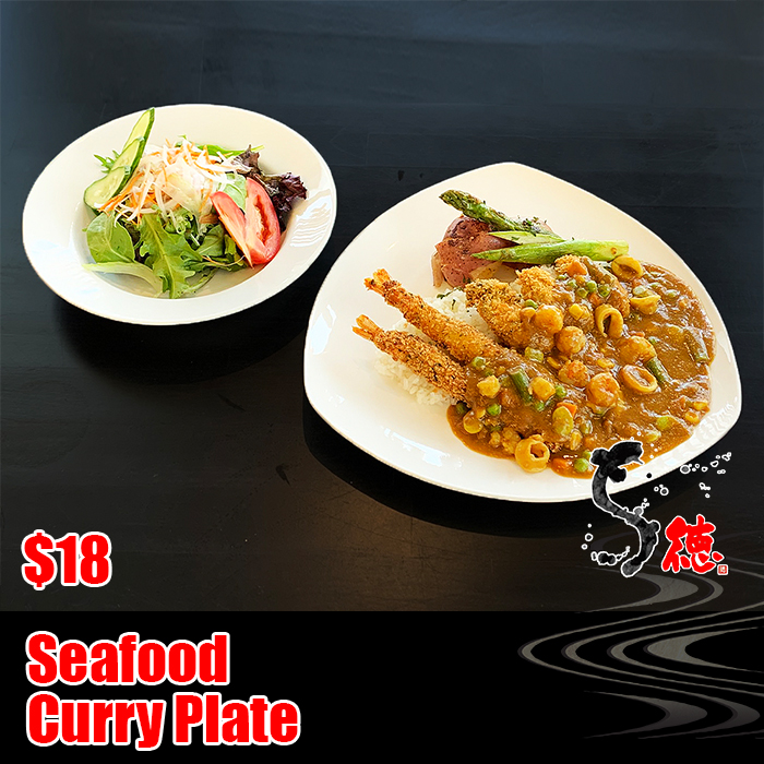 Japanese Seafood Curry with shrimp and calamari, topped with panko breaded fried shrimps and oysters. Served with a side salad.<br><br><br>