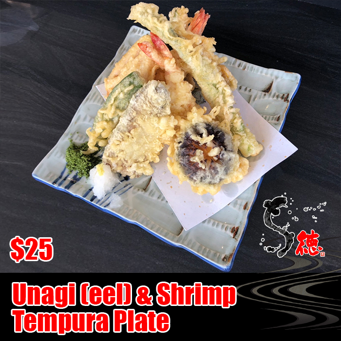 Directly imported Special Japanese Unagi (eel) and shrimp (2) tempura with assorted vegetable tempura. Served with rice, miso soup, and a side salad with Toku original Japanese dressing.<br><br><br>