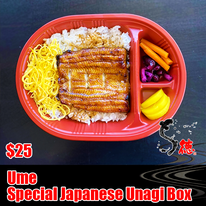 A perfectly prepared quarter portion (75 g) of directly imported Special 300 g Japanese Unagi (eel), steamed and broiled with Toku's special sauce, over a bed rice. Served with Japanese pickles and miso soup.